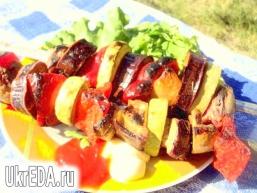 Овочеві шашлики