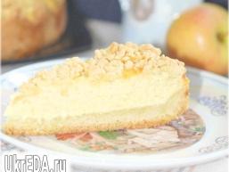 Сирно-яблучний пиріг.