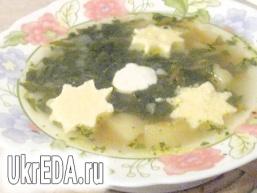 Зелений борщ з яєчним суфле