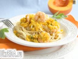 Спагетті з соусом з гарбуза і креветок