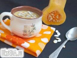 Французький гарбузовий суп