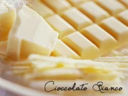 Шоколад білий